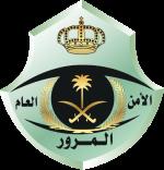 Traffic Logo